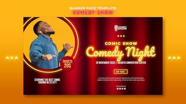 Banner comedy show vorlage Kostenlosen PSD