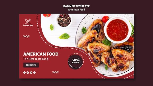 Banner vorlage amerikanisches essen Kostenlosen PSD