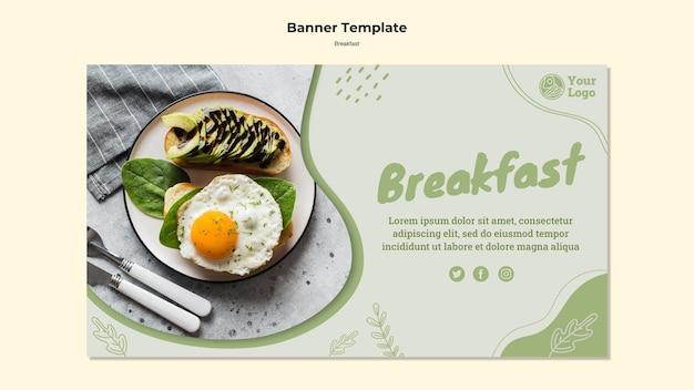 Banner vorlage für gesundes frühstück Kostenlosen PSD