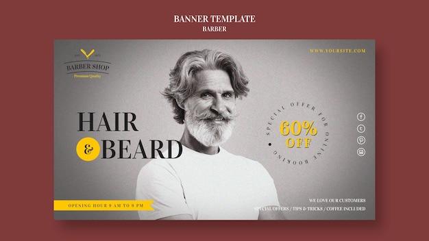Barber shop ad banner vorlage Kostenlosen PSD