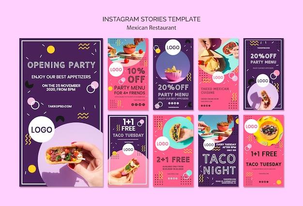 Bunte instagram geschichtenschablone des mexikanischen lebensmittels Kostenlosen PSD