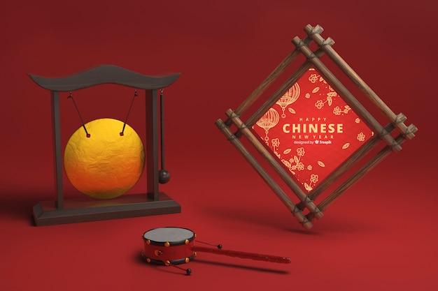 Chinesische dekorative verzierungen des neuen jahres Kostenlosen PSD
