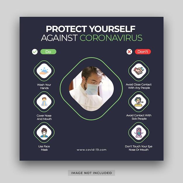 Corona virus covid-19 infografik elemente die anzeichen und symptome banner vorlage psd premium psd Premium PSD