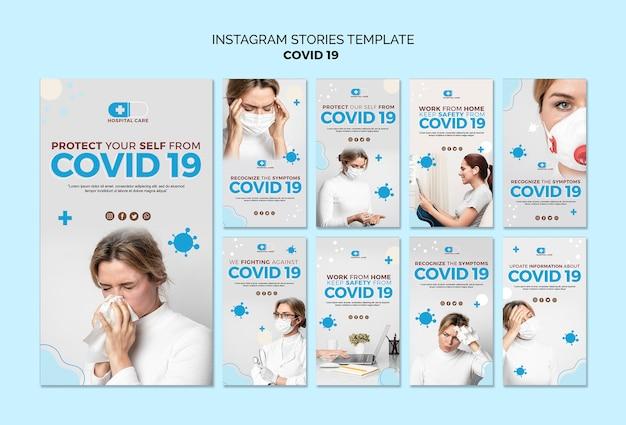 Covid19 instagram geschichten vorlage Kostenlosen PSD