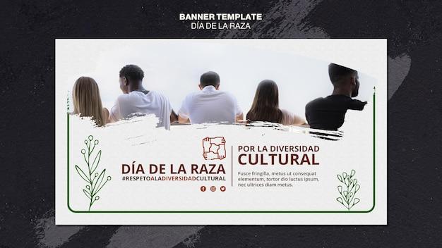 Dia de la raza banner mit foto Kostenlosen PSD