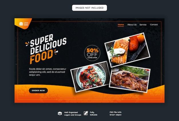 Essen landing page vorlage Premium PSD