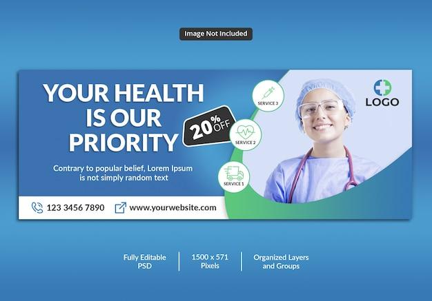 Facebook-timeline-cover-vorlage für medizinische dienste Premium PSD