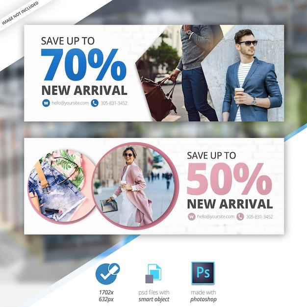 Facebook-verkauf timeline cover banner Premium PSD