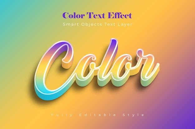 Farbtexteffektvorlage Premium PSD