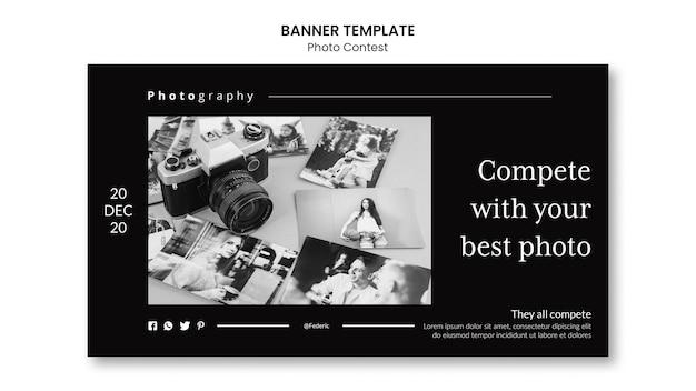 Fotowettbewerb banner Kostenlosen PSD