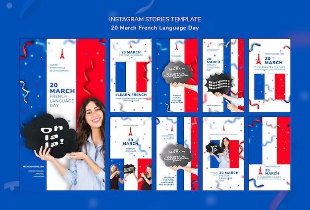 Französisch sprache tag instagram geschichten vorlage Kostenlosen PSD
