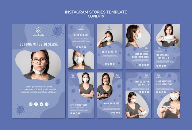 Frau, die maske instagram geschichten trägt Kostenlosen PSD