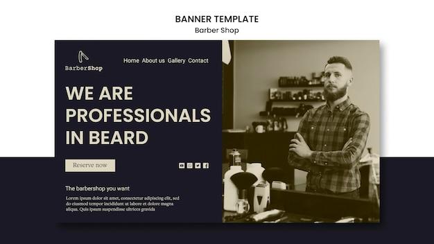 Friseur-banner-vorlage mit bild Kostenlosen PSD