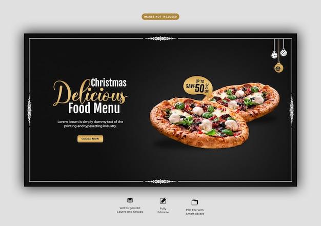 Frohe weihnachten essen menü und köstliche pizza web banner vorlage Kostenlosen PSD