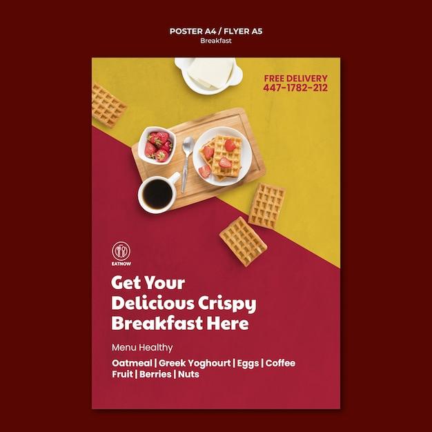 Frühstücksplakatschablone Kostenlosen PSD