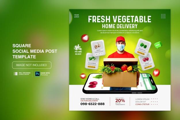 Gemüse & obst social media instagram social media post vorlage Premium PSD