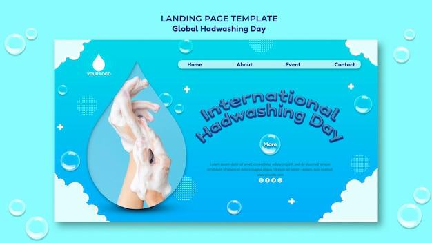 Globale handwasch-tageskonzept-landingpage-vorlage Kostenlosen PSD