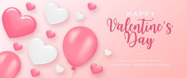 Glückliche valentinstagfahne mit herz- und ballonillustrationsfahne Premium PSD