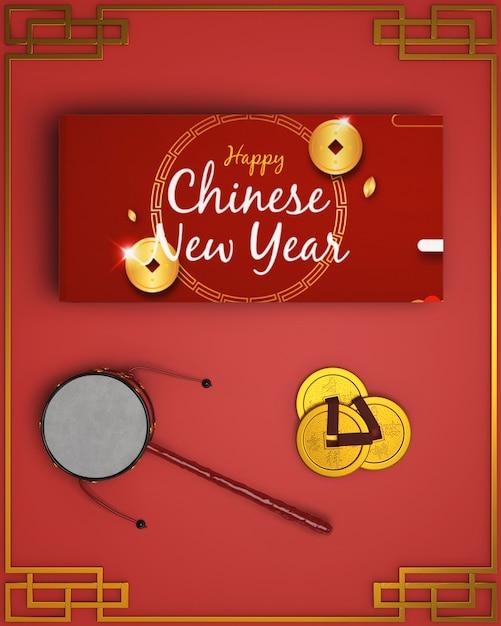 Grußkarte mit glücklicher chinesischer meldung des neuen jahres Kostenlosen PSD