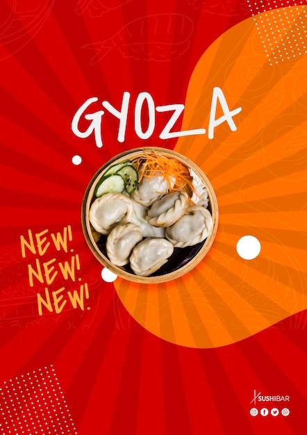 Gyoza- oder jiaozi-rezept für asiatisches orientalisches japanisches restaurant oder sushibar Kostenlosen PSD