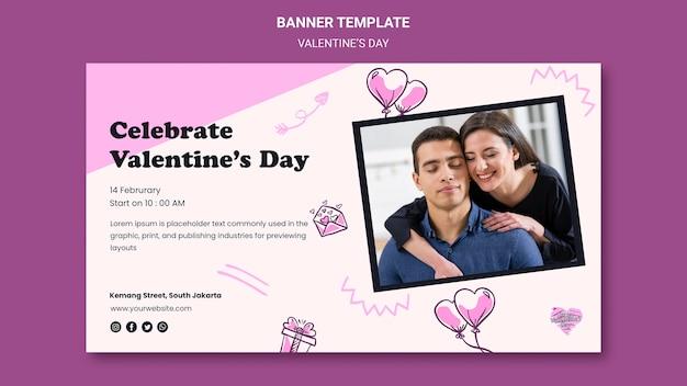 Horizontale banner-vorlage zum valentinstag Kostenlosen PSD