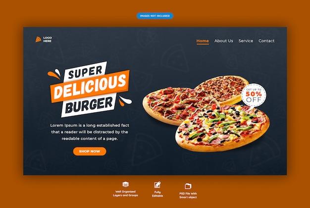 Horizontale zielseite des fastfoodmenüs oder des pizzanetzes Premium PSD