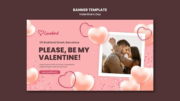 Horizontales banner des valentinstags mit foto Kostenlosen PSD
