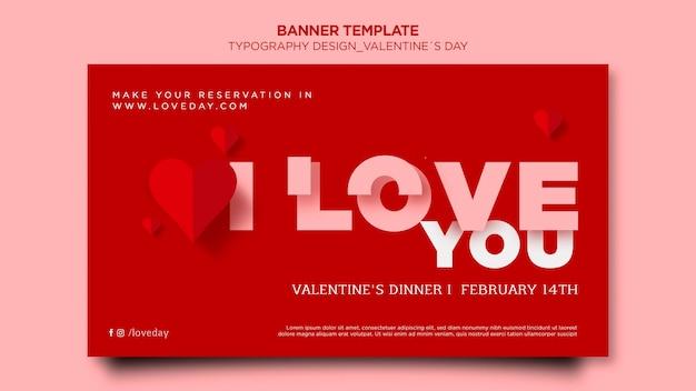 Horizontales banner für valentinstag mit herzen Kostenlosen PSD