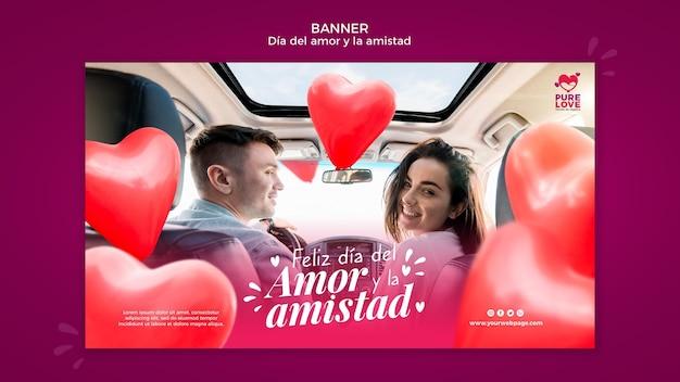 Horizontales banner für valentinstagfeier Kostenlosen PSD