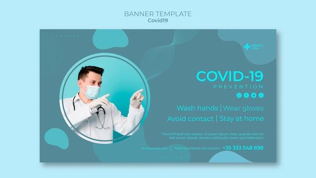 Horizontales banner zur vorbeugung von coronaviren Kostenlosen PSD