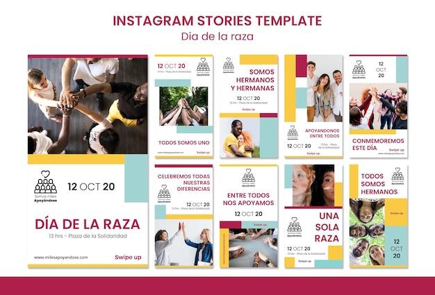 Instagram geschichten sammlung für columbus day feier Kostenlosen PSD