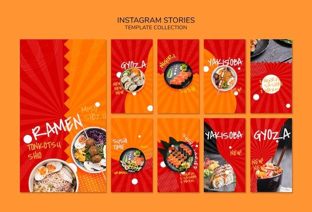 Instagram-geschichtenschablone für asiatisches japanisches restaurant o sushibar Kostenlosen PSD