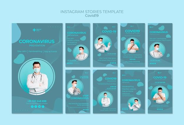 Instagram-storysammlung zur vorbeugung von coronaviren Kostenlosen PSD