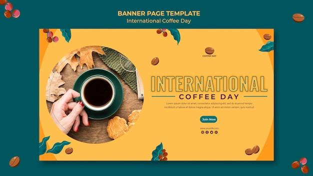 Internationales kaffeetagsbanner Kostenlosen PSD