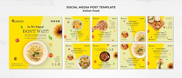 Italienische lebensmittelkonzept social media post vorlage Kostenlosen PSD
