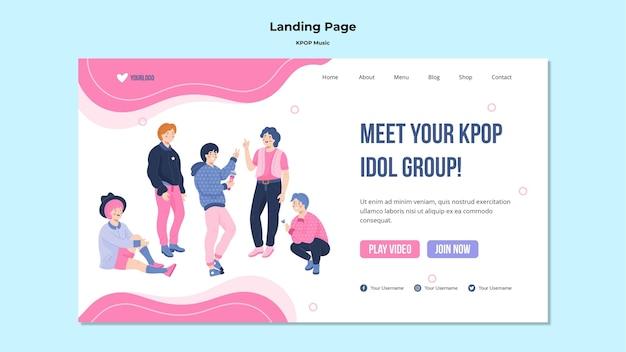 K-pop-webseitenvorlage Kostenlosen PSD