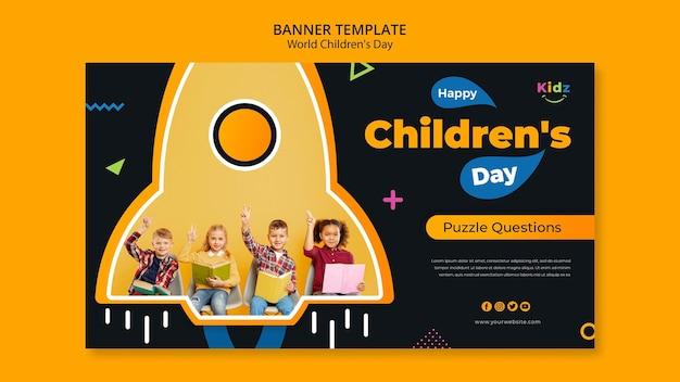 Kindertags-werbebanner-vorlage Kostenlosen PSD