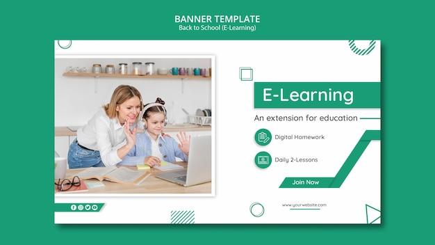 Kreative e-learning-banner-vorlage mit foto Kostenlosen PSD