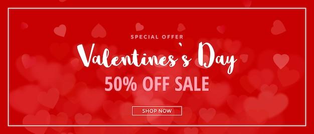 Kreatives valentinsgrußverkaufsmodell Kostenlosen PSD