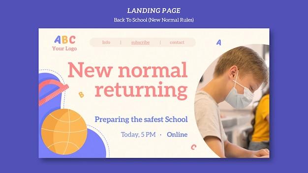 Landing page zurück zur schulvorlage Kostenlosen PSD