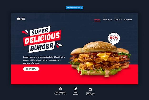 Landingpage für burger- oder fast-food-menüs Premium PSD