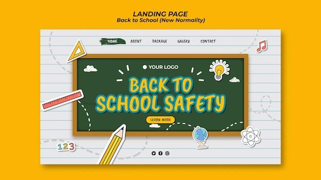 Landingpage für den schulanfang Premium PSD