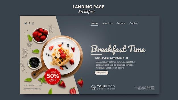 Landingpage-vorlage für die frühstückszeit Premium PSD