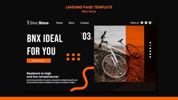 Landingpage-vorlage für fahrradladen Kostenlosen PSD