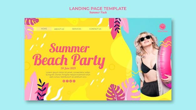 Landingpage-vorlage für sommer-strandparty Kostenlosen PSD