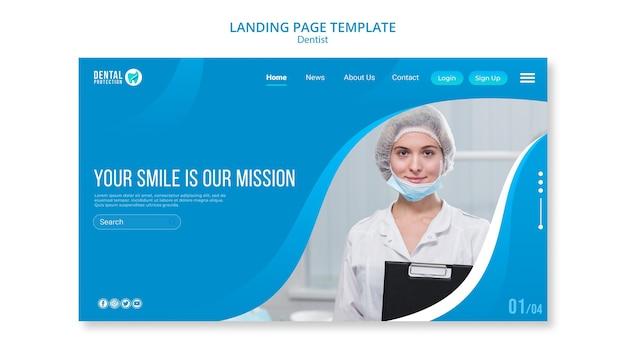 Landingpage-vorlage für zahnärzte Kostenlosen PSD