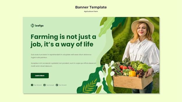 Landwirtschaftsfarmkonzept-bannerschablone Premium PSD