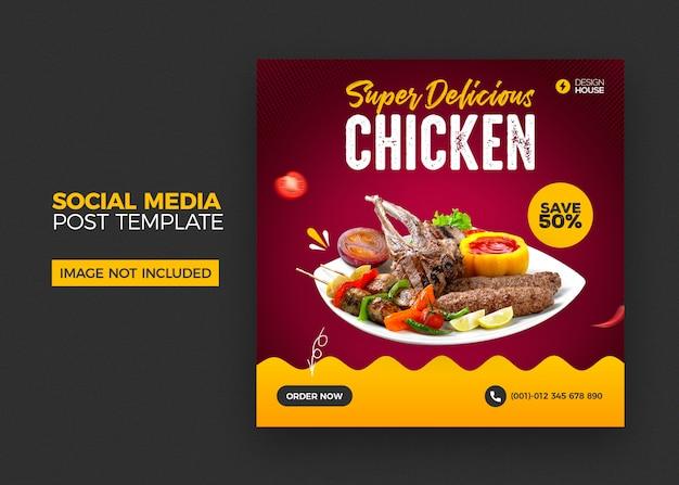Lebensmittel social media instagram post vorlage Premium PSD