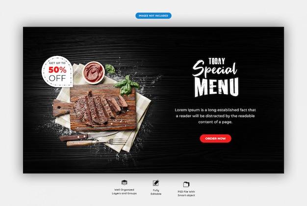 Lebensmittelmenü und restaurant horizontale web-banner-vorlage Premium PSD