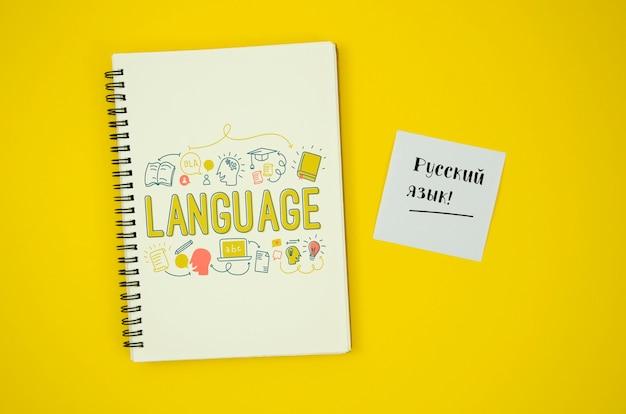 Lernheft mit sprachnotizen Kostenlosen PSD